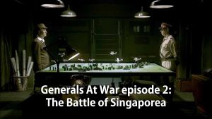 Generals At War episode 2 – The Battle of Singapore